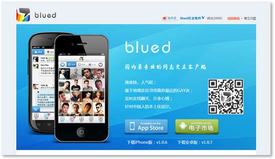 Blued chinese dating app